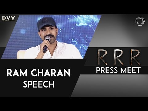 Mega Power Star Ram Charan Speech @ RRR Press Meet | SS Rajamouli | DVV Danayya