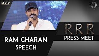 Mega Power Star Ram Charan Speech @ RRR Press Meet | SS Rajamouli | DVV Danayya