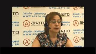 Право ЖКХ - Плата за капитальный ремонт общего имущества (отрывок семинара)