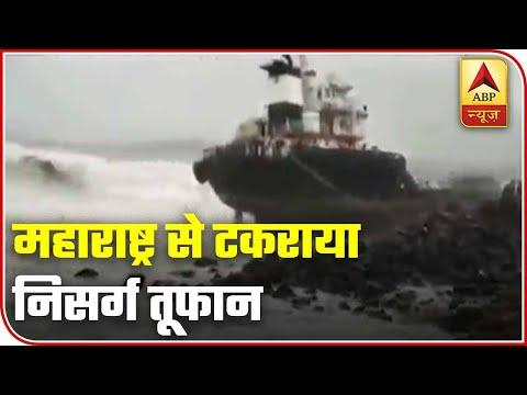 Cyclone Nisarga Wreaks Havoc In Maharashtra | Super 40 | ABP News