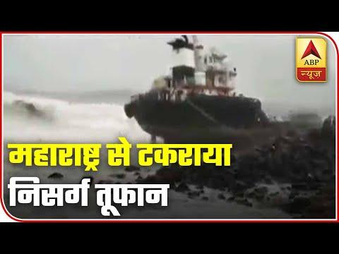 Cyclone Nisarga Wreaks Havoc In Maharashtra | Super 40 | ABP News