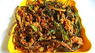 How To Make Bhindi Kurkure / Easy and Quick Bhindi Recipe / Quick Okra Fry Recipe