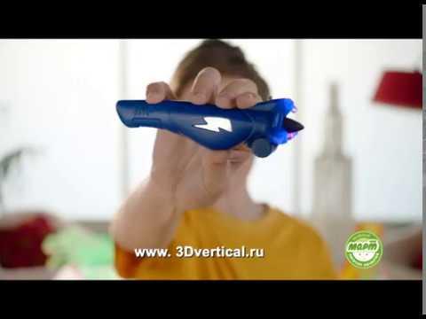 3Д ручка Вертикаль «IDO3D». Русская озвучка. Скоро в продаже!