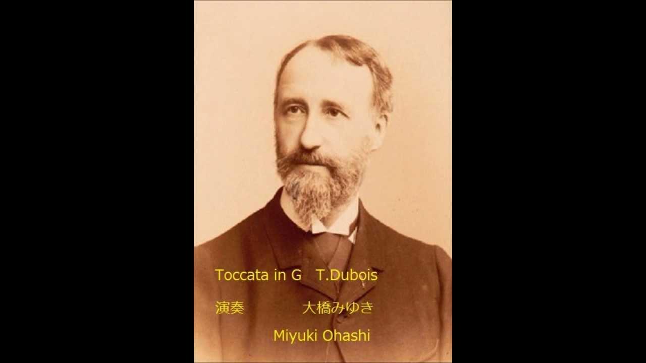 Toccata Dubois オルガン演奏 大...