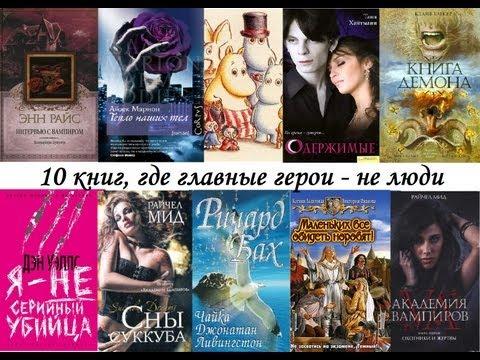 ЛитМир - Книги читать онлайн - Скачать бесплатно без