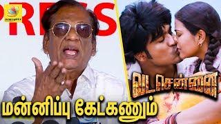 Vada Chennai : K Rajan Slams VetriMaaran