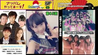 AKB48 小嶋真子,こじまこ 河北麻友子 城島茂 次長課長 (河本準一 井上聡)