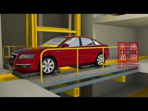 Hytone Parking INTELLIGENCE MOVEMENT TYPE (PXD)