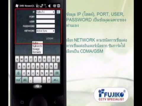 видеорегистратор для windows mobile