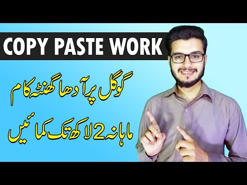 How to Earn Money Online in Pakistan Without Investment 2021