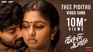 Kanni Maadam - Thee Pidithu (Video Song) | Arvind Mukundan, Priyanka NK | Bose Venkat | Hari Sai