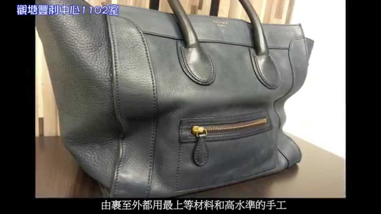 celine handbags on facebook