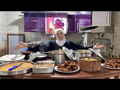 عزومه اول يوم رمضان بصنفين بس عملت وليمه من الاكل انا محدش يتوقعني - أسرار المطبخ مع سمر