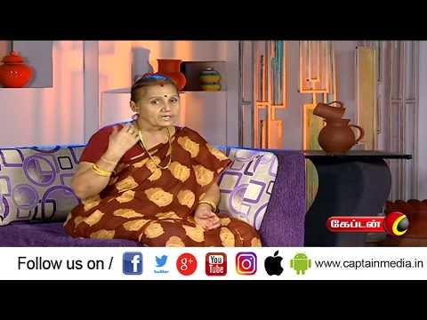 பாட்டி வைத்தியம் புத்தம்புதிய பொலிவுடன் ,நமது கேப்டன் தொலைக்காட்சியில் காணத்தவறாதீர்கள்   #promo  #பாட்டிவைத்தியம் #captaintv   Like: https://www.facebook.com/CaptainTelevision/ Follow: https://twitter.com/captainnewstv Web:  http://www.captainmedia.in