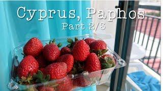 CYPRUS PAPHOS 2 | ЦЕНЫ НА ПРОДУКТЫ НА КИПРЕ | Прогулка по Пафосу Кипр 2019