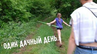 Ремонт чем Бог послал, рыбалка и прочая романтика))