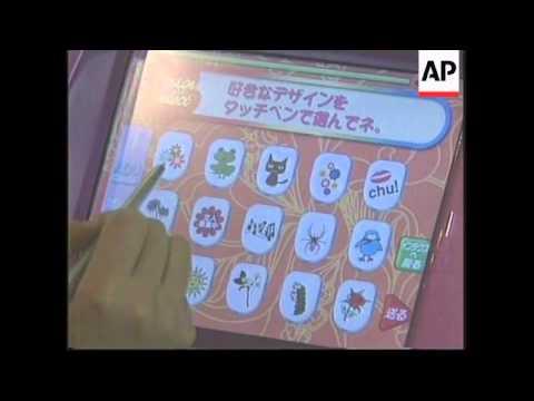 Japan Vending Machine That Paints Your Nails Youtube