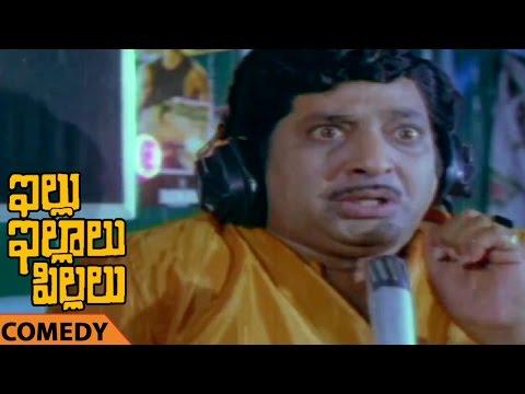 Chandra Mohan Comedy Scene In Radio || Illu Illalu Pillalu Telugu Movie || Visu,Sharada,