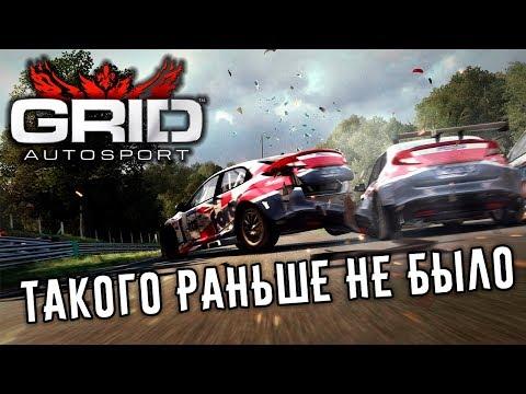 GRID Autosport - Первый взгляд (ios) #1