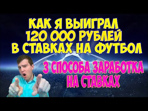 1xstavka прогнозы на спорт россия