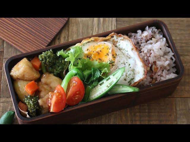 【お弁当作り】簡単2品おかずの鶏と彩り野菜の炒め物弁当bento#565