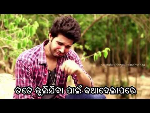 Very Sad Song ll Tate Bhuli jiba Pain II New Odia Whatsapp Status Video