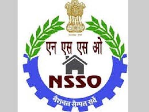 Documentary | Awareness Film on NSSO