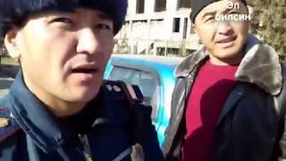 видео: ДПС беспредел на дорогах,Иш устундо чон кичине машинага карап мамиле кылып жатат город ош ГАИ