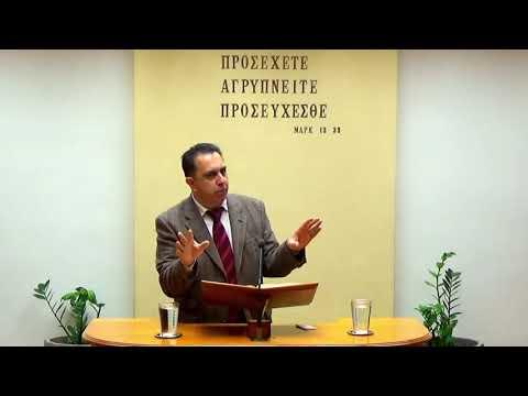 06.04.2019 - Λουκάς Κεφ 7 - Τάσος Ορφανουδάκης