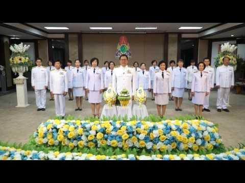ถวายพระพรพระบรมราชินีใน ร.9 โรงพยาบาลพระนารายณ์มหาราช