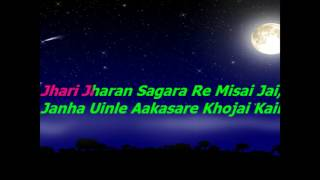 Emiti Rati E je Abhula Smruti Odia Karaoke by Sekhar