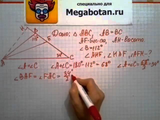 Класс 265 7 геометрии гдз по