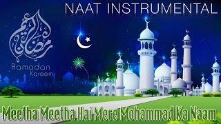 Naat-meetha meetha hai mere mohammad ka naam-Instrumental
