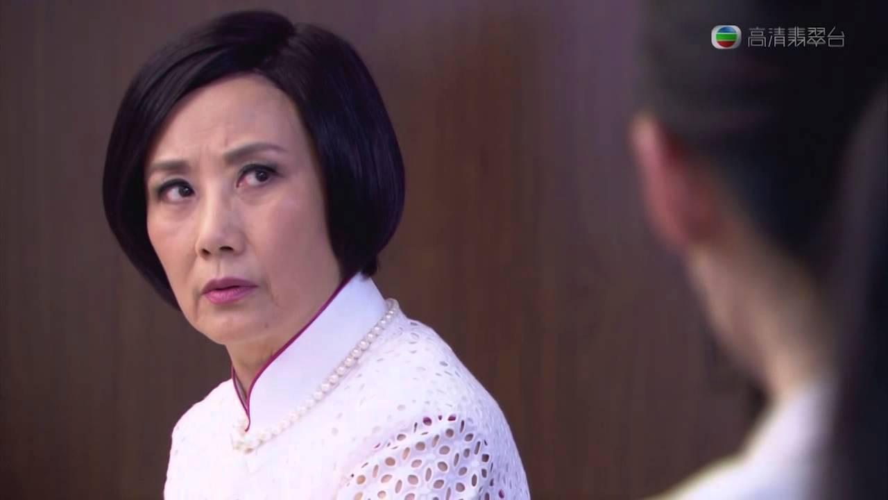 風雲天地 - 第 26 集預告 (TVB) - YouTube
