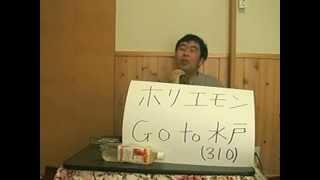 さかひろ(おっぱい)イズム→http://ameblo.jp/sakamoto-business/ ホリ...