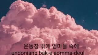 From by Milktea - Lyrics (한글 + romanization) no english