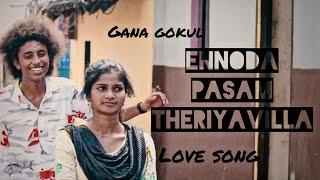 #Ennoda paasam #theriyavilla #Gana Gokul New #Love #Song ( 8754557504 )