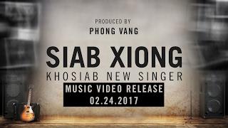 SIAB XIONG - Txawm Tias [Koj Hlub Lwm Tus] (Official Audio Promo)
