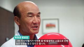 강릉아산병원 하현권 병원장 소생 참여 강릉이 헬기 많이 뜨는 동네입니다