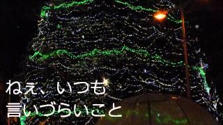 Best of my Love:安田レイ【off vocal】 です。 最後までなんとか作っ...
