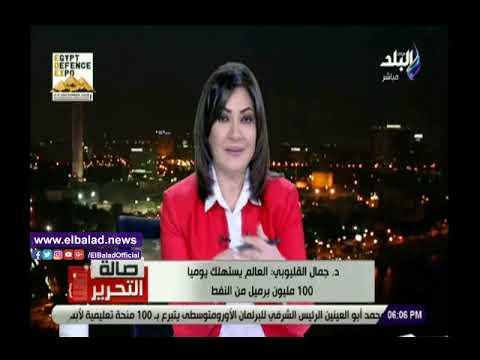 صدي البلد   استاذ بترول يكشف الأسباب الخفية وراء انسحاب قطر من منظمة أوبك