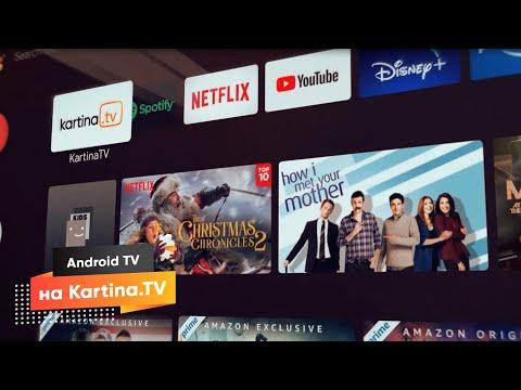 kartina tv apps on google play