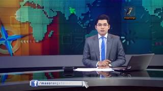 Baixar bti Concrete Hollow Block Report by Maasranga TV