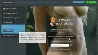 Underconstruct.me | Сервис создания промо-сайтов(http://underconstruct.me Создайте промо-страницу вашего проекта, чтобы быстро оценить его востребованность. Анализир..., 2012-05-22T06:51:39.000Z)