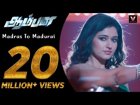 Madras To Madurai - Official Video Song | Aambala | Vishal | Sundar C | Hip Hop Tamizha