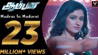 Madras To Madurai Official Song | Aambala | Vishal | Sundar C | Hip Hop Tamizha