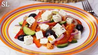 Как Приготовить Греческий Салат по  Классическому Рецепту! Вкусно и Полезно!