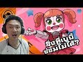 I Can't Fix You Five Nights at Freddys Sister Location Reaction! :-อะไรที่เบบี้ซ่อมไม่ได้!?
