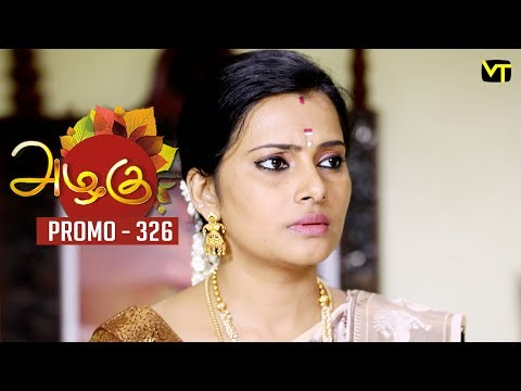 Azhagu Promo 13-12-2018 Sun Tv Serial Online
