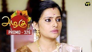 Azhagu Tamil Serial   அழகு   Epi 326 Promo   Sun TV Serial   13 Dec 2018   Revathy   Vision Time
